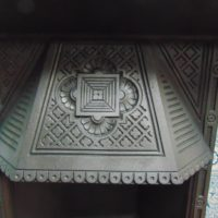 032TI_1846_Victorian_Arts_&_Crafts_Tiled_Insert