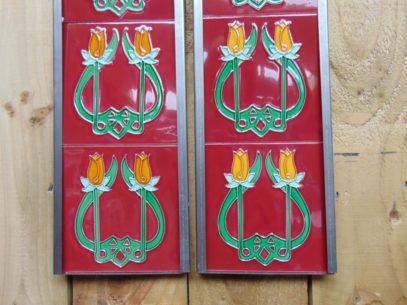 Art Nouveau Style Reproduction Fireplace Tiles R035 Antique Fireplace Company