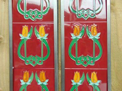 Art Nouveau Style Reproduction Fireplace Tiles R035Antique Fireplace Company
